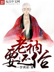 姜南初陆司寒封面